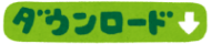 f:id:takuukenkou:20211011185208p:plain