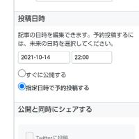 f:id:takuukenkou:20211014204444p:plain