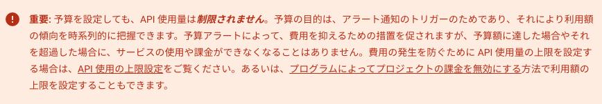 f:id:takuwan0405:20200208012224p:plain