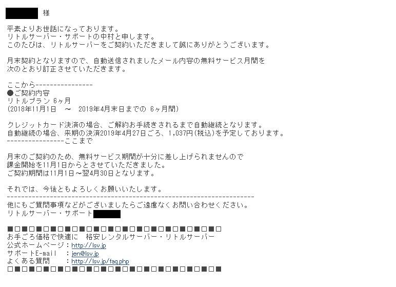 f:id:takuwankun:20190415210210p:plain