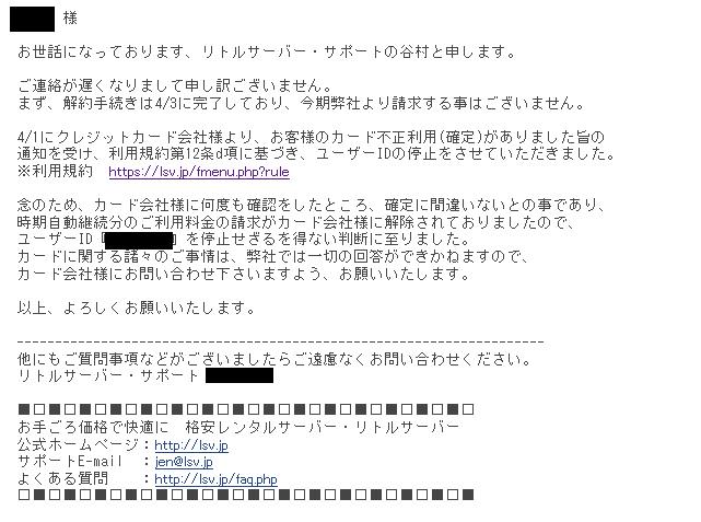 f:id:takuwankun:20190415210856p:plain