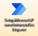 Power Automate Desktopのインストーラ