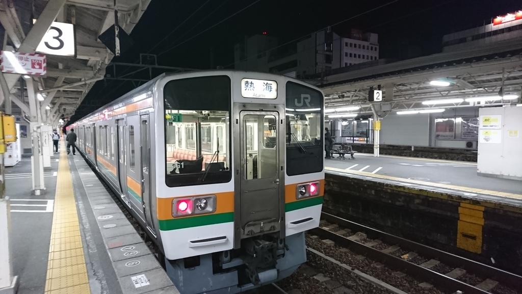 f:id:takuya-412338:20181014024246j:plain