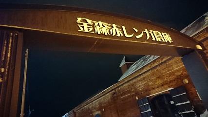 f:id:takuya-412338:20181015121318j:plain