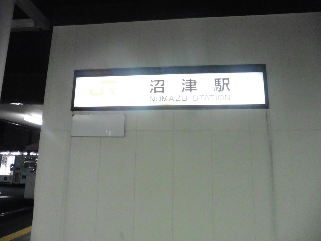 f:id:takuya-412338:20181027034229j:plain
