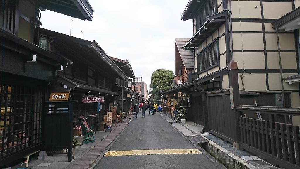 f:id:takuya-412338:20181218075208j:plain