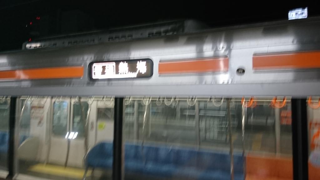 f:id:takuya-412338:20190105194452j:plain