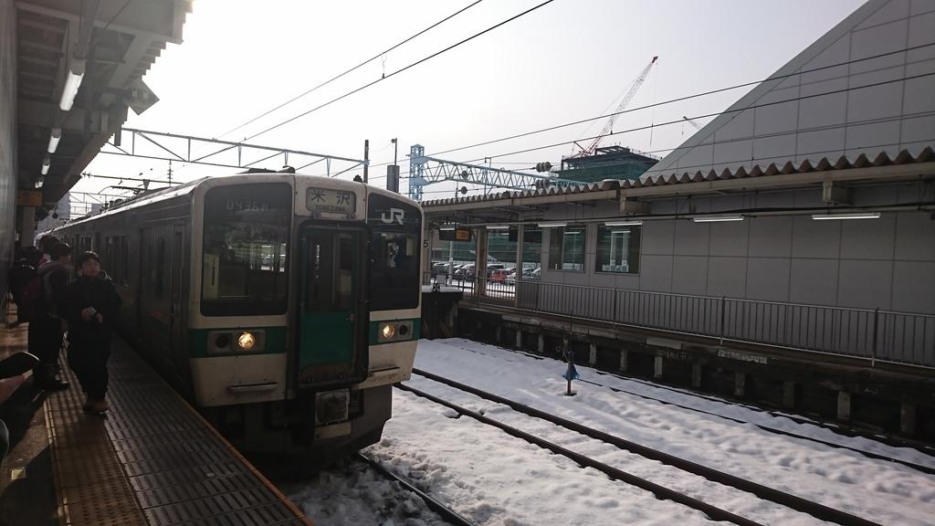 f:id:takuya-412338:20190111115738j:plain