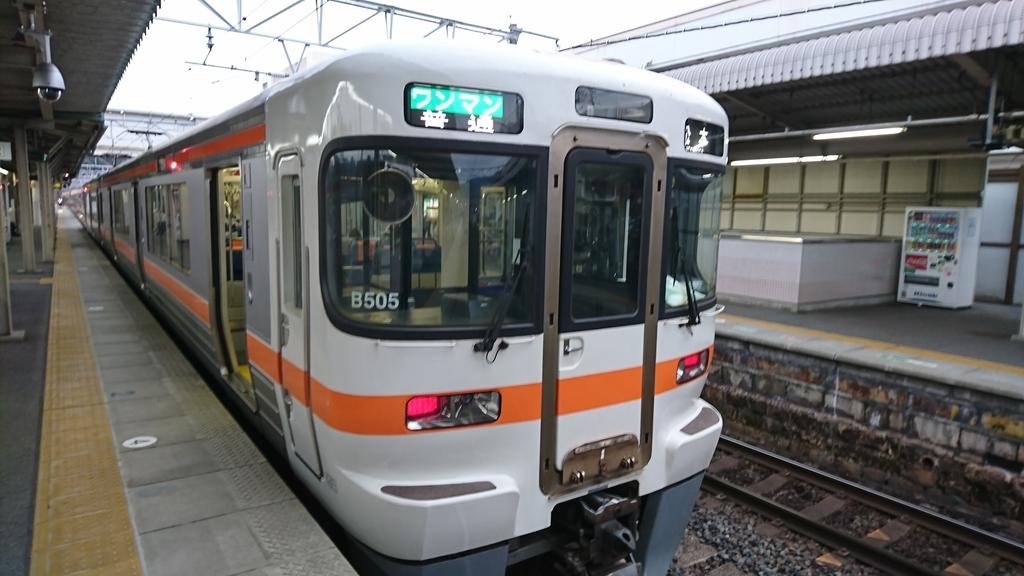f:id:takuya-412338:20190213093218j:plain
