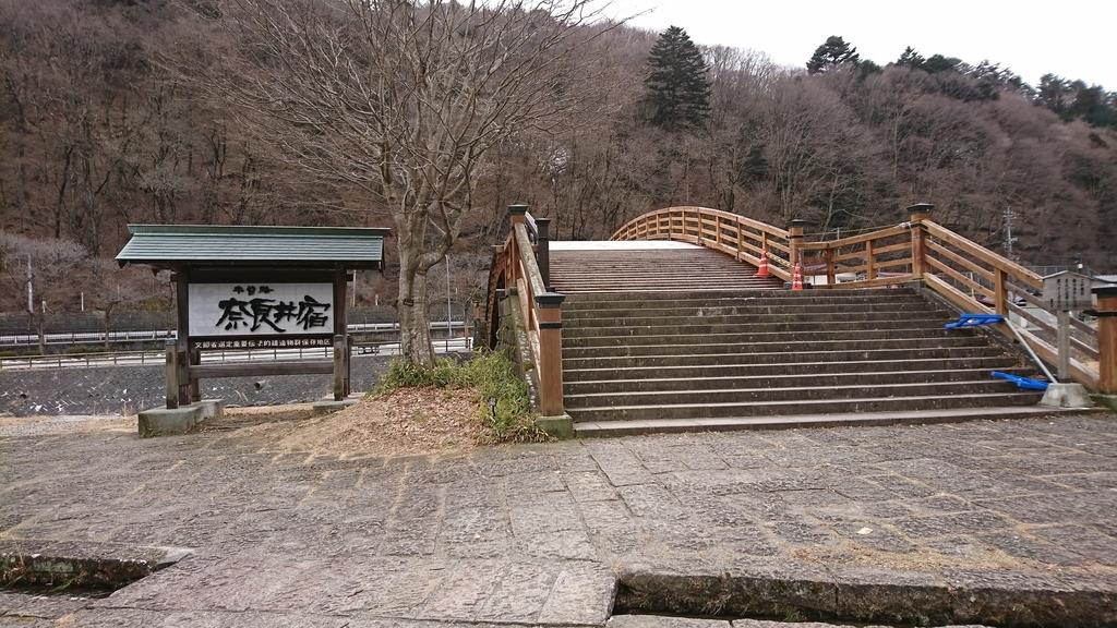 f:id:takuya-412338:20190213134124j:plain