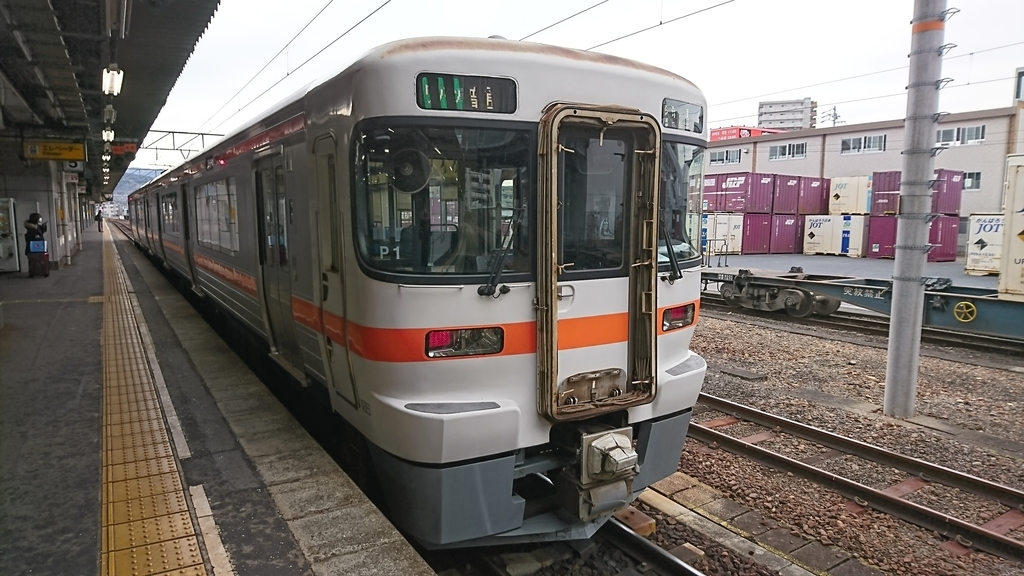 f:id:takuya-412338:20190213141404j:plain