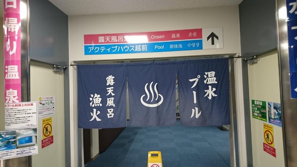 f:id:takuya-412338:20190226220116j:plain