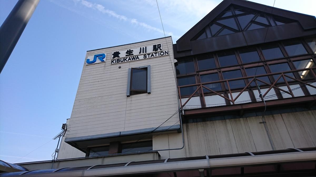 f:id:takuya-412338:20190510220021j:plain