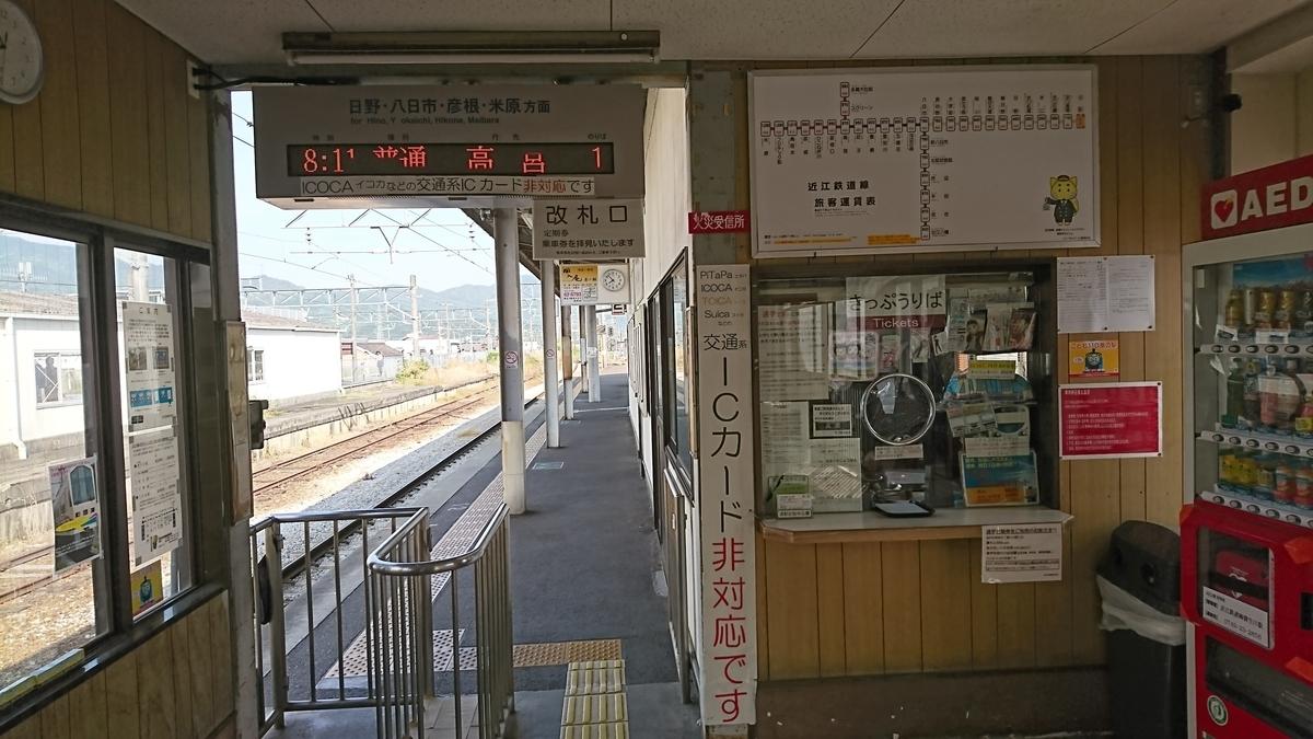 f:id:takuya-412338:20190510222521j:plain