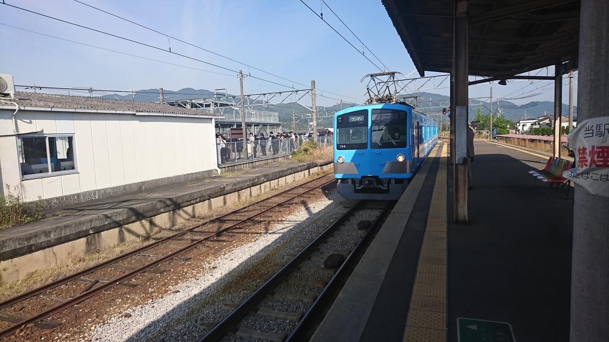 f:id:takuya-412338:20190511095456j:plain