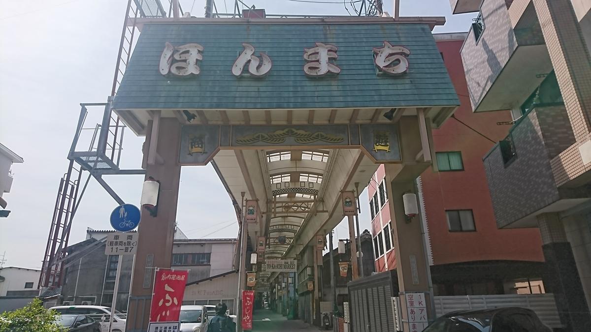f:id:takuya-412338:20190511102930j:plain