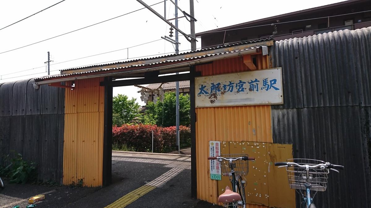 f:id:takuya-412338:20190511122017j:plain