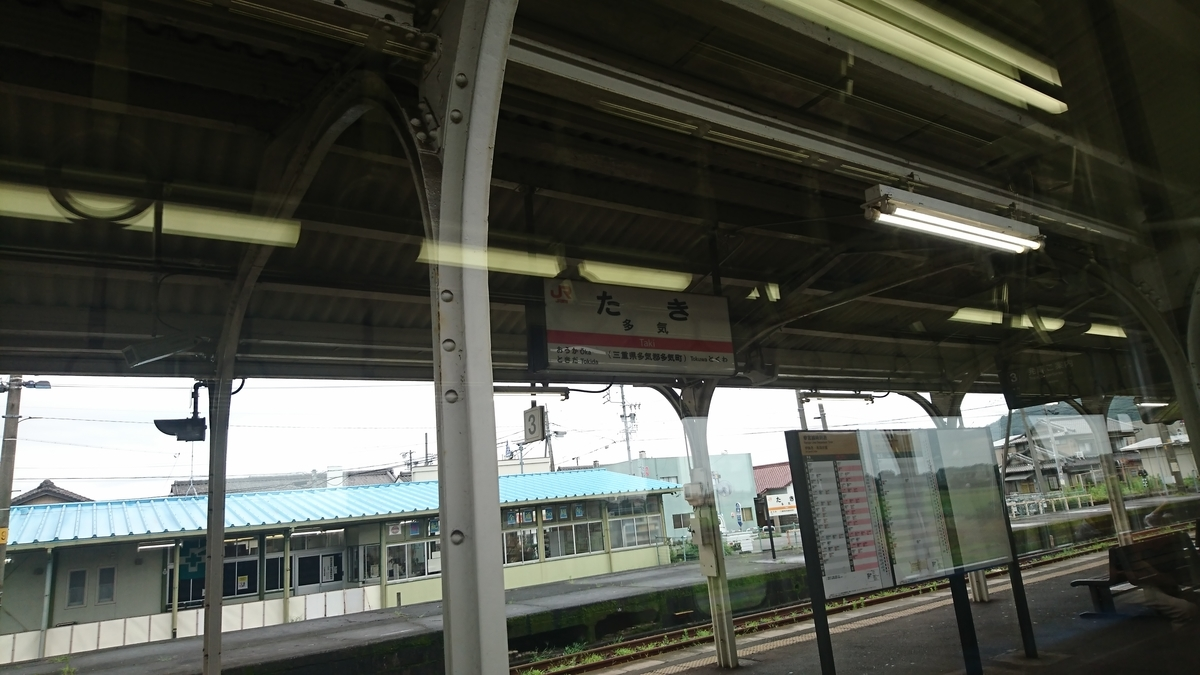 f:id:takuya-412338:20190718105828j:plain