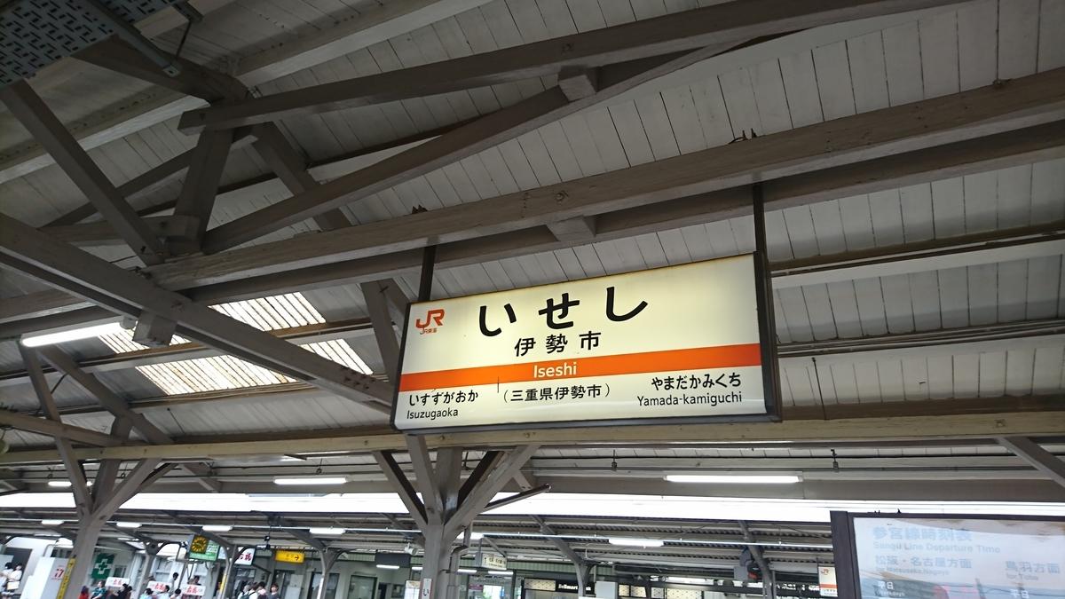 f:id:takuya-412338:20190718110605j:plain