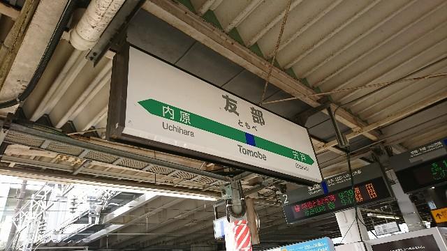 f:id:takuya-412338:20191104022709j:image