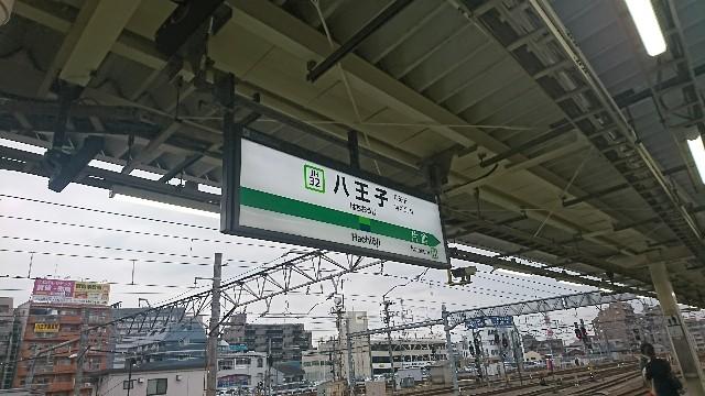 f:id:takuya-412338:20191104093321j:image