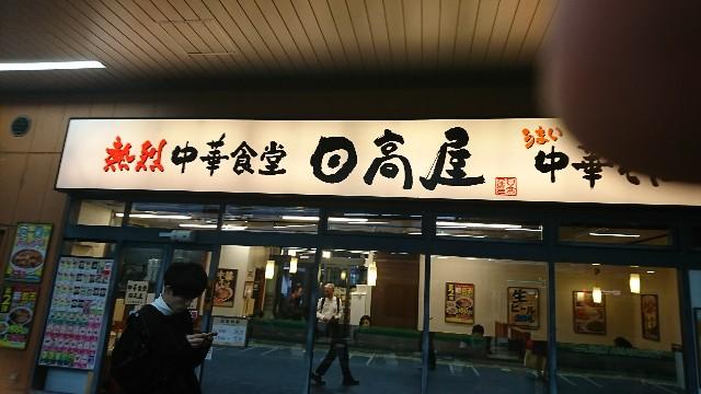 f:id:takuya-412338:20191104110943j:image