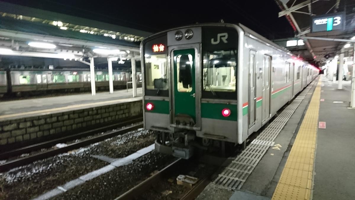 f:id:takuya-412338:20200113152709j:plain