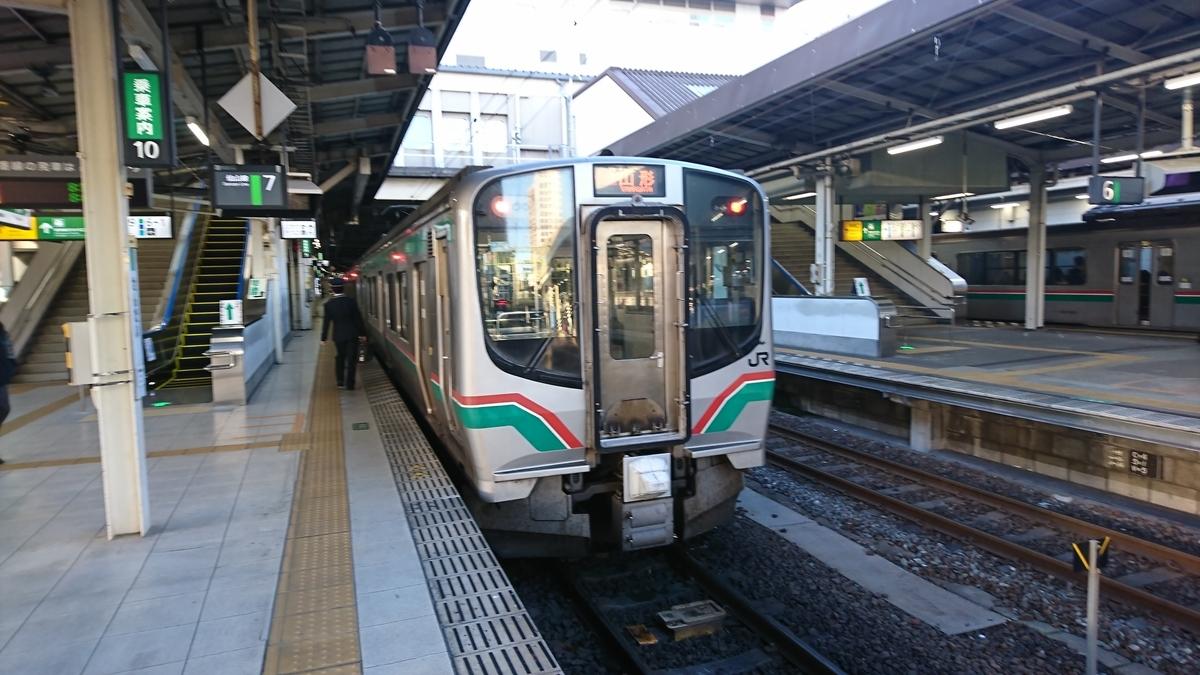 f:id:takuya-412338:20200118180952j:plain