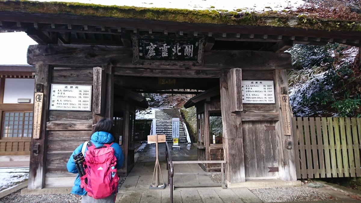 f:id:takuya-412338:20200118183826j:plain