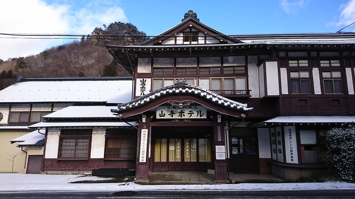 f:id:takuya-412338:20200118210531j:plain