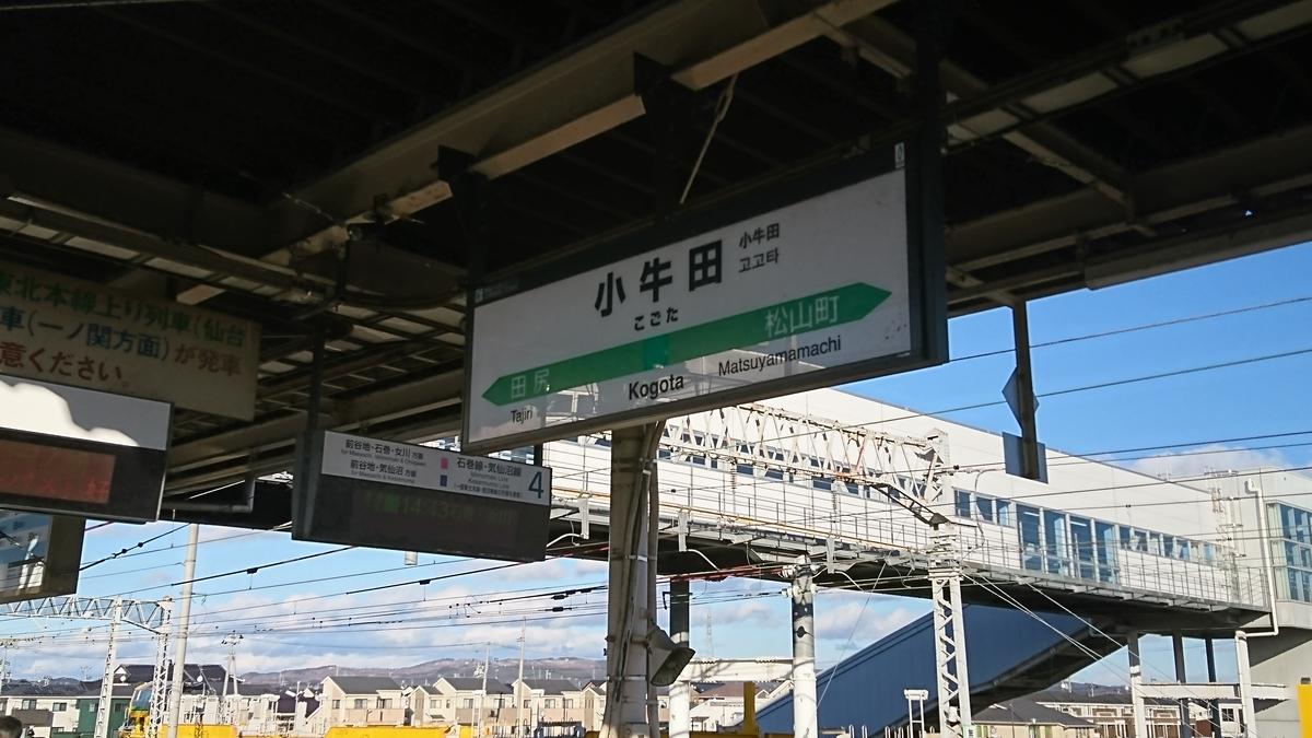f:id:takuya-412338:20200123001115j:plain