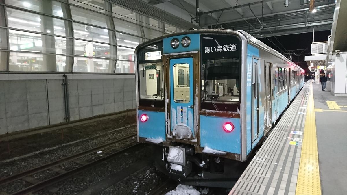 f:id:takuya-412338:20200125092832j:plain