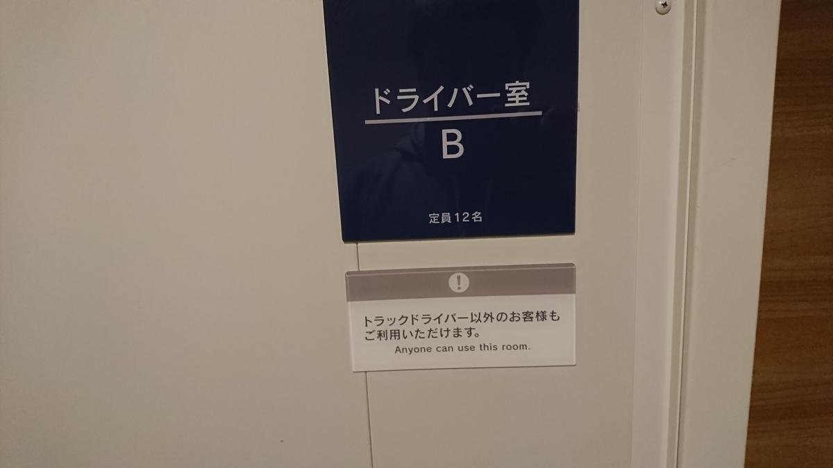 f:id:takuya-412338:20200213020739j:plain