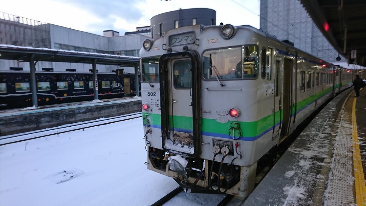 f:id:takuya-412338:20200405152258j:plain