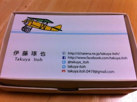 f:id:takuya-itoh:20110123201528j:image