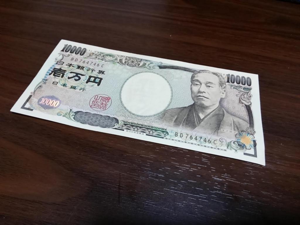 f:id:takuya-suzuki-hitime:20161001010811j:plain