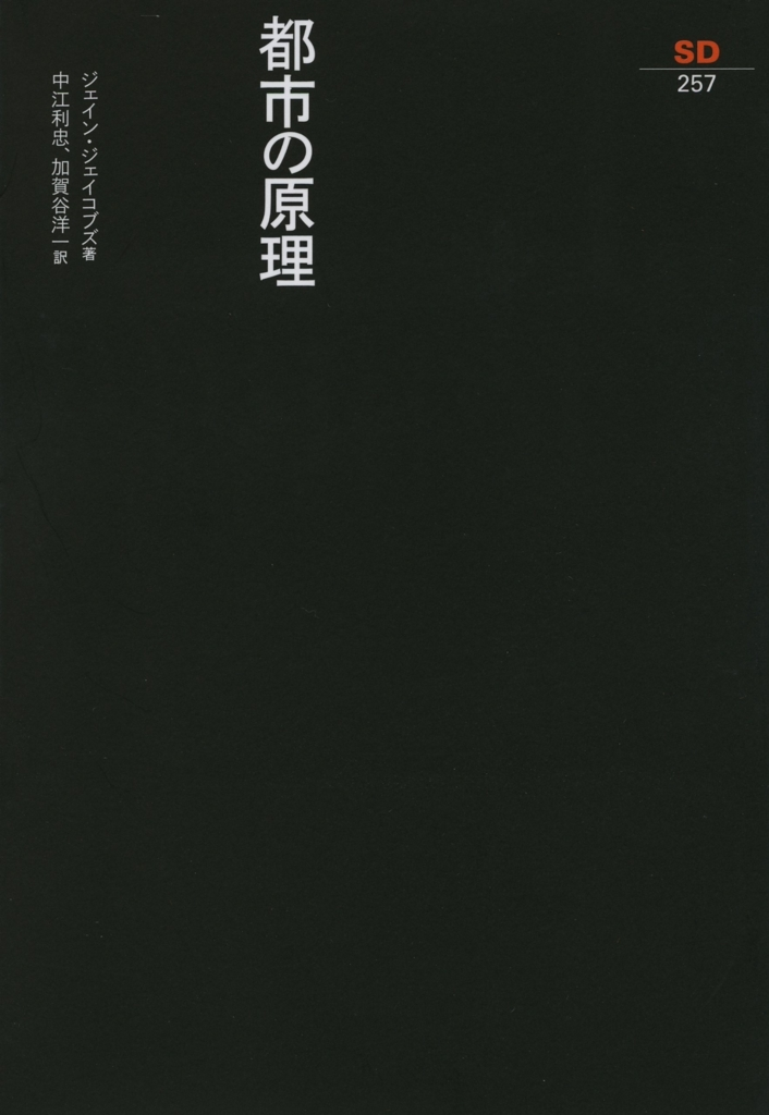 f:id:takuya-w-1008:20180102022231j:plain