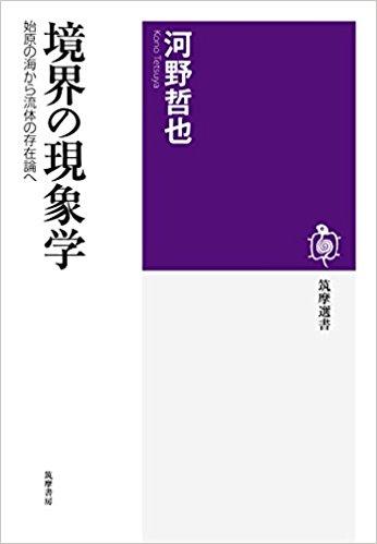 f:id:takuya-w-1008:20180102022818j:plain