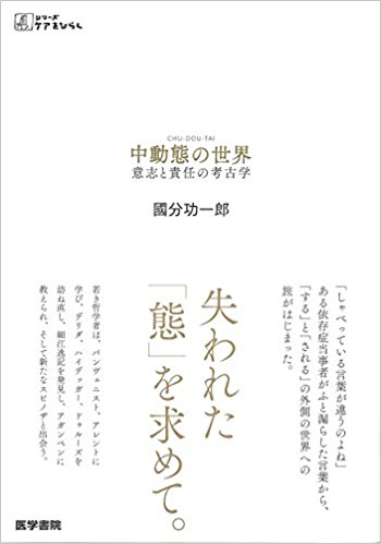 f:id:takuya-w-1008:20180102024756j:plain
