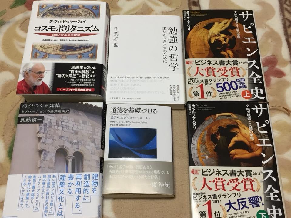 f:id:takuya-w-1008:20180102030836j:plain
