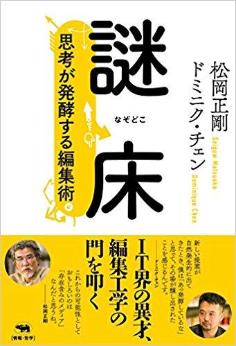 f:id:takuya-w-1008:20180201025944j:plain
