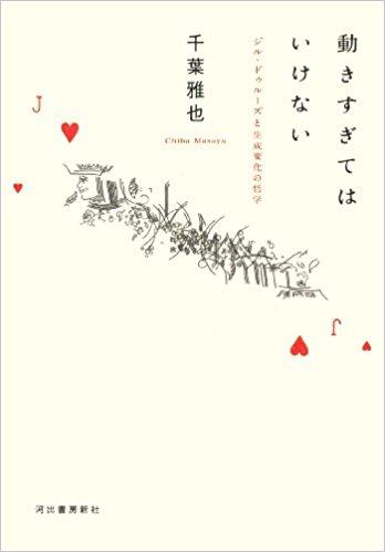 f:id:takuya-w-1008:20180201032609j:plain