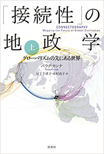 f:id:takuya-w-1008:20180202013337j:plain