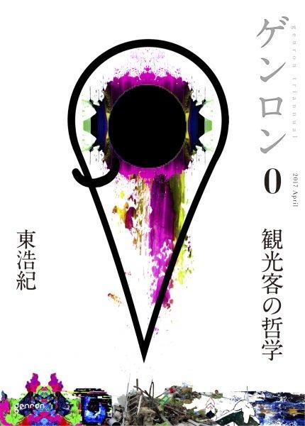 f:id:takuya-w-1008:20180202022043j:plain