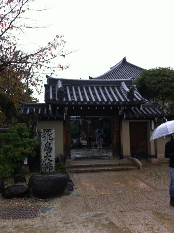 f:id:takuya0206:20121111154216j:plain