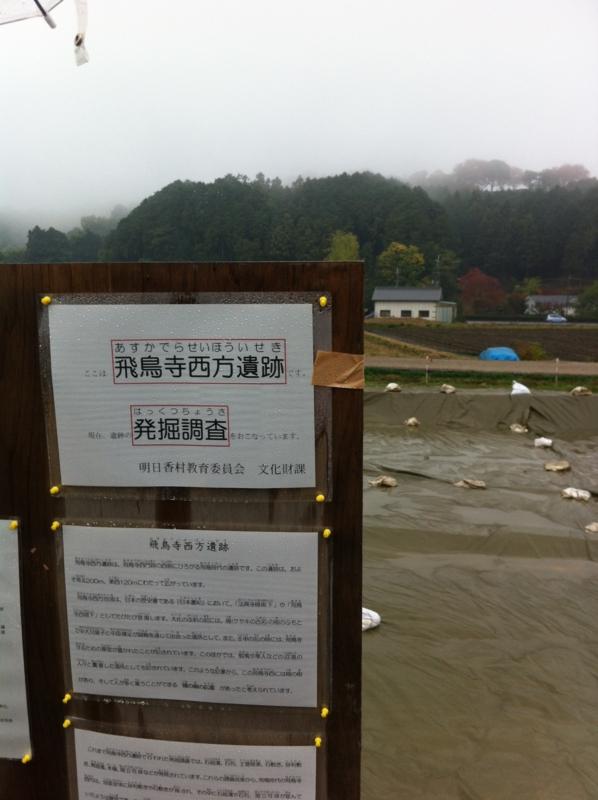 f:id:takuya0206:20121111154623j:plain
