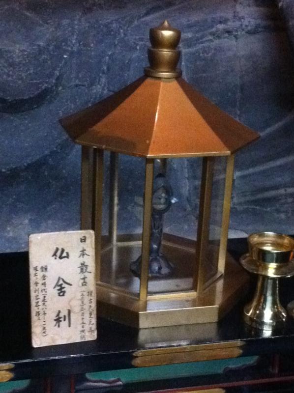 f:id:takuya0206:20121111155908j:plain