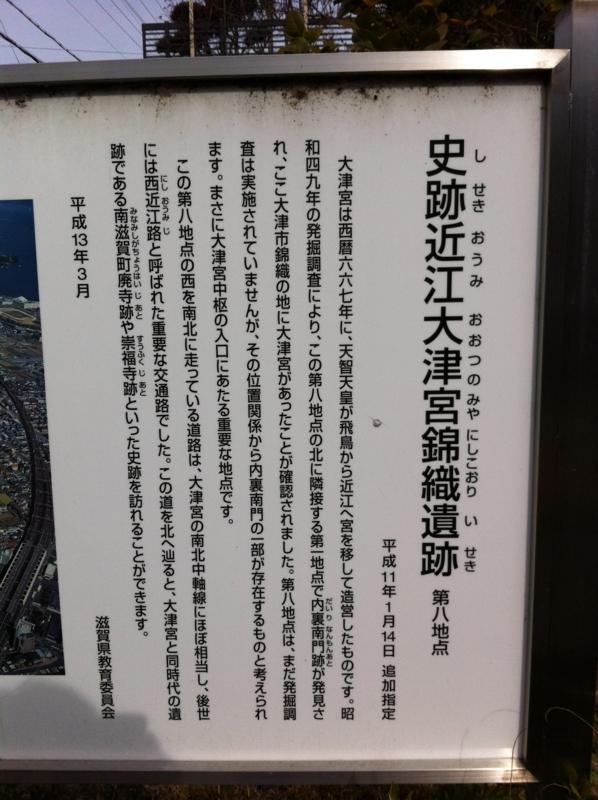 f:id:takuya0206:20130106110630j:plain