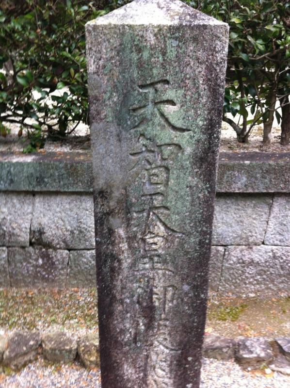 f:id:takuya0206:20130106152827j:plain