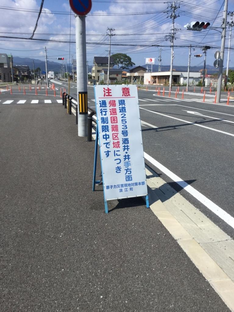 f:id:takuya0206:20170924103401j:plain